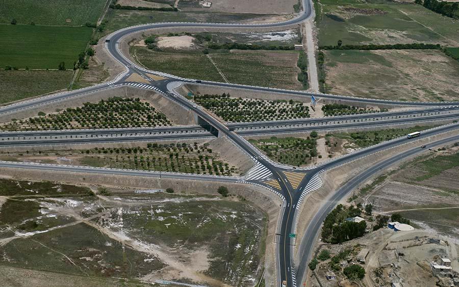 Intercambio Vial Cerro Azul